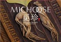 MICHOOSE觅珍